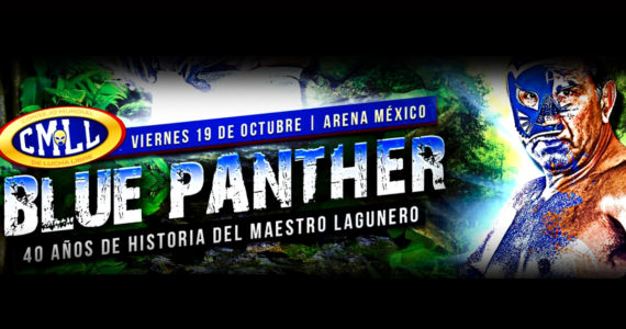 "Gran festejo para el maestro lagunero ""Blue Panther"""